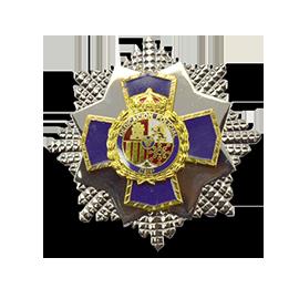 Placa a la dedicación al Servicio Policial, 35 años